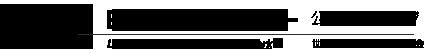 BNI 福岡 おいさチャプター公式ホームページ